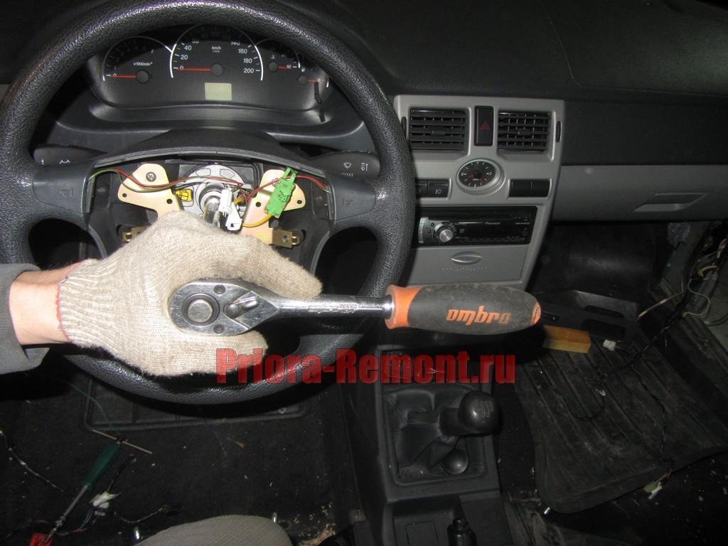как снять руль на Приоре с подушкой
