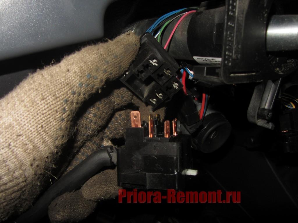 отсоединить провода питания от переключателя на Приоре